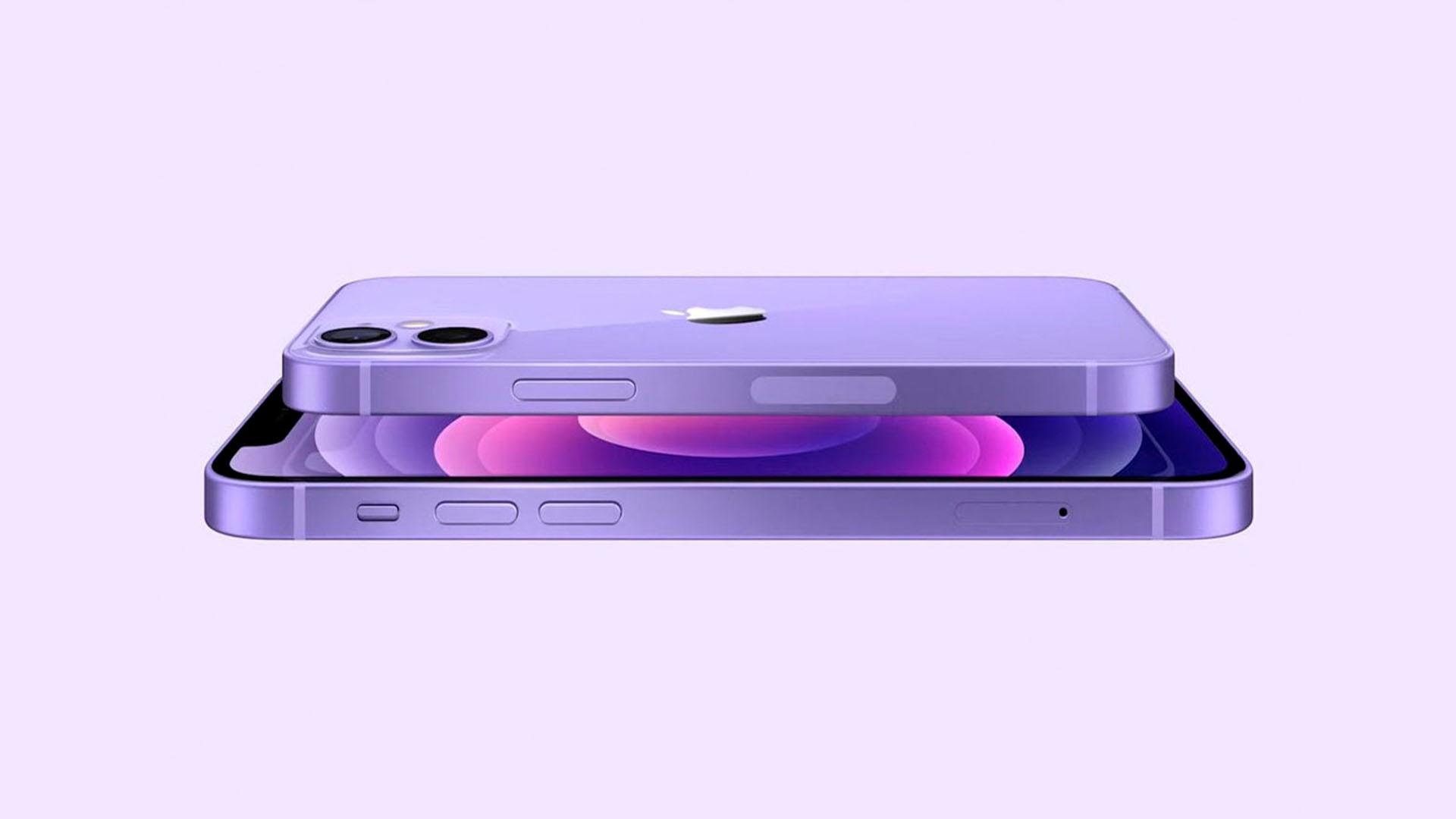 Μωβ iphone